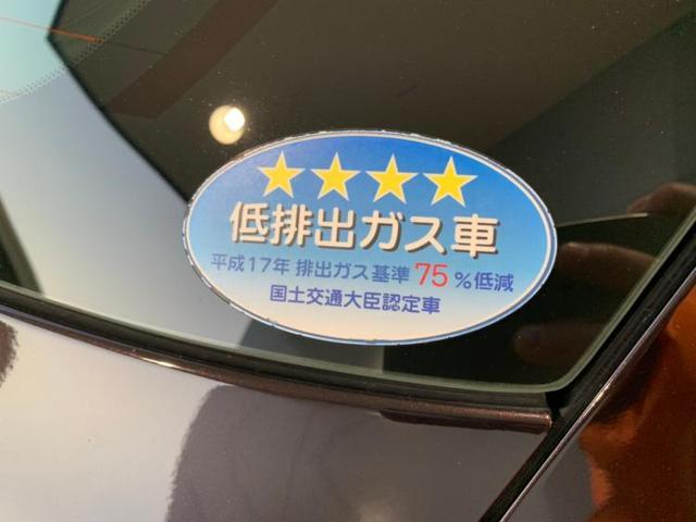 「マツダ」「デミオ」「コンパクトカー」「埼玉県」の中古車18