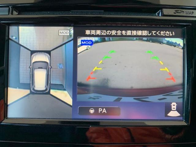 「日産」「エクストレイル」「SUV・クロカン」「埼玉県」の中古車11
