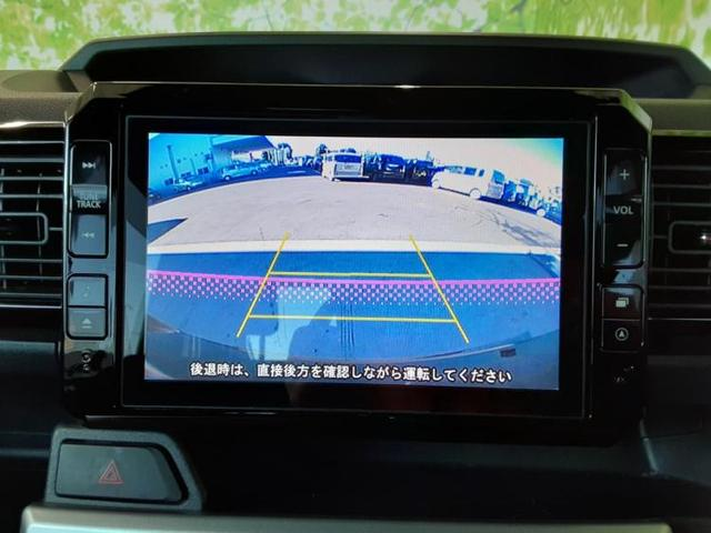「ダイハツ」「ウェイク」「コンパクトカー」「埼玉県」の中古車10