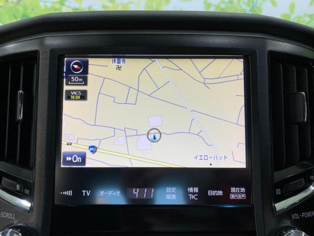 「トヨタ」「クラウンハイブリッド」「セダン」「埼玉県」の中古車9