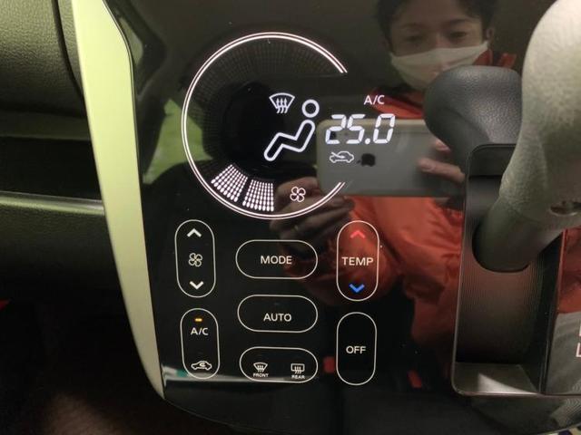 「日産」「デイズ」「コンパクトカー」「埼玉県」の中古車13