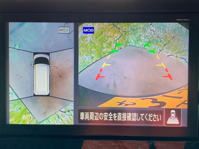 「日産」「ルークス」「コンパクトカー」「埼玉県」の中古車10