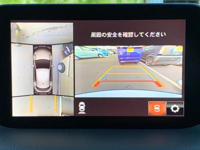 「マツダ」「アクセラスポーツ」「コンパクトカー」「埼玉県」の中古車10