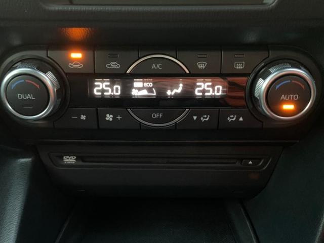 「マツダ」「アクセラスポーツ」「コンパクトカー」「埼玉県」の中古車14