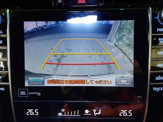 「トヨタ」「ハリアー」「SUV・クロカン」「埼玉県」の中古車10