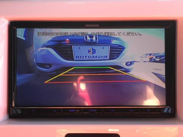 「スズキ」「ハスラー」「コンパクトカー」「埼玉県」の中古車11