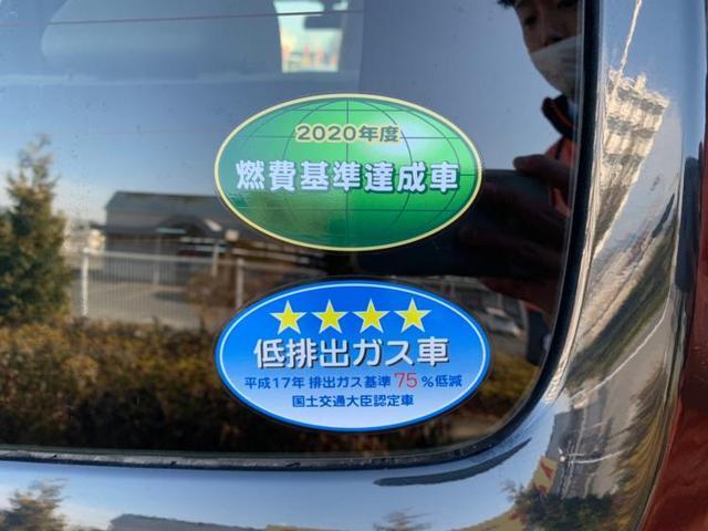 「スズキ」「ワゴンR」「コンパクトカー」「埼玉県」の中古車17