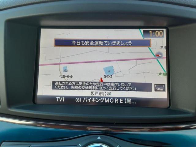 「日産」「エルグランド」「ミニバン・ワンボックス」「埼玉県」の中古車9