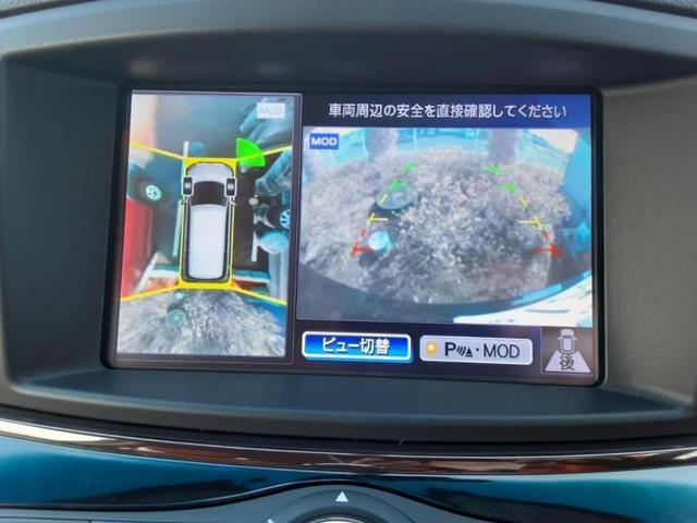 「日産」「エルグランド」「ミニバン・ワンボックス」「埼玉県」の中古車11