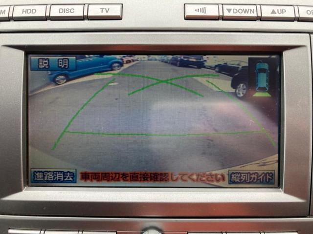 「マツダ」「MPV」「ミニバン・ワンボックス」「埼玉県」の中古車11