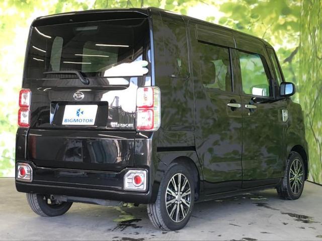 「ダイハツ」「ウェイク」「コンパクトカー」「埼玉県」の中古車3
