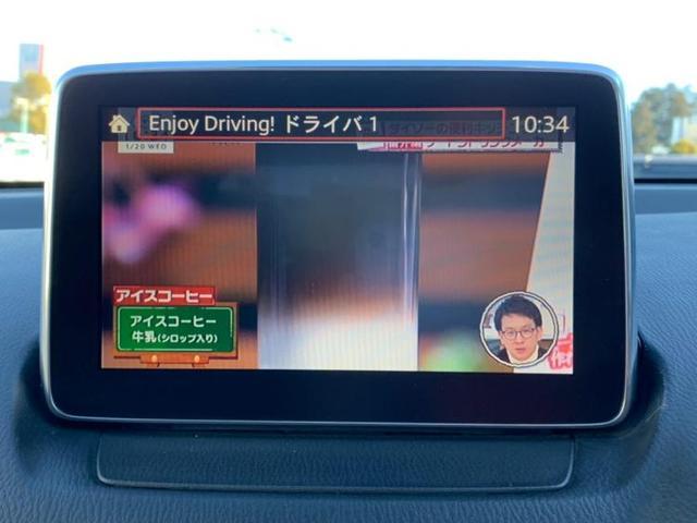 「マツダ」「デミオ」「コンパクトカー」「埼玉県」の中古車10