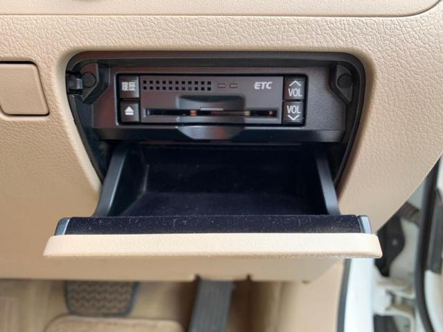 ロイヤルサルーンスペシャルナビパッケージ 純正 8インチ HDDナビ/ヘッドランプ HID/ETC/EBD付ABS/横滑り防止装置/バックモニター/地上波デジタルチューナー/DVD/TV バックカメラ ワンオーナー オートクルーズコントロール(13枚目)