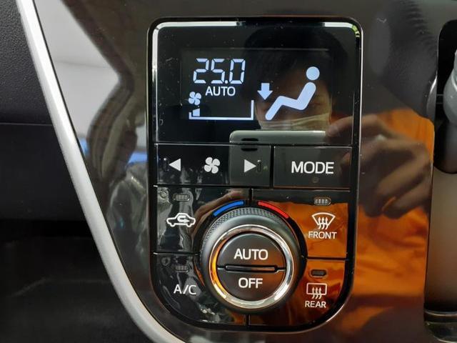 カスタムRSハイパーSA パノラマモニター/LEDヘッド&フォグ/シートヒーター/プッシュスタート/パーキングアシスト バックガイド/ヘッドランプ LED/EBD付ABS/横滑り防止装置/アイドリングストップ ターボ 禁煙車(12枚目)
