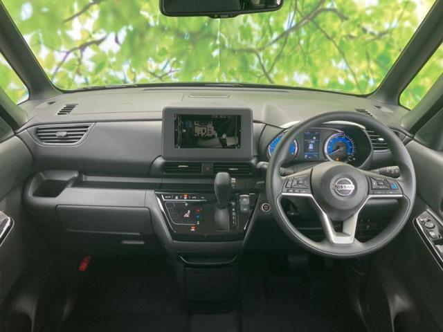 ハイウェイスターXプロパイロットエディション 未使用車/アランドビューモニター/両電/両側電動スライドドア/車線逸脱防止支援システム/パーキングアシスト バックガイド/全方位モニター/ヘッドランプ LED/EBD付ABS 衝突被害軽減システム(4枚目)