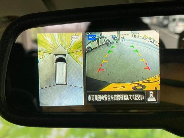 ハイウェイスターXプロパイロットエディション 未使用車/アランドビューモニター/両電/両側電動スライドドア/車線逸脱防止支援システム/パーキングアシスト バックガイド/全方位モニター/ヘッドランプ LED/EBD付ABS 衝突被害軽減システム(9枚目)