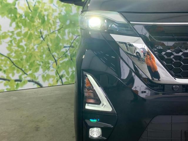 ハイウェイスターXプロパイロットエディション 未使用車/アランドビューモニター/両電/両側電動スライドドア/車線逸脱防止支援システム/パーキングアシスト バックガイド/全方位モニター/ヘッドランプ LED/EBD付ABS 衝突被害軽減システム(18枚目)