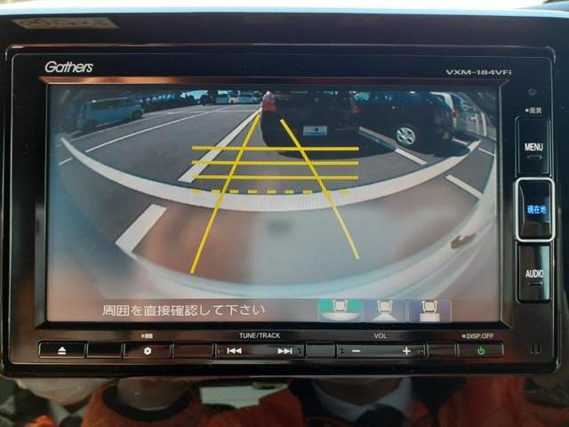 G・EXターボホンダセンシング 純正ナビ/バックカメラ/両側パワースライド/LED/ナビ装着用SP+ETC/プッシュスタート/ヘッドランプ LED/EBD付ABS/横滑り防止装置/アイドリングストップ/エアバッグ 運転席 ターボ(11枚目)