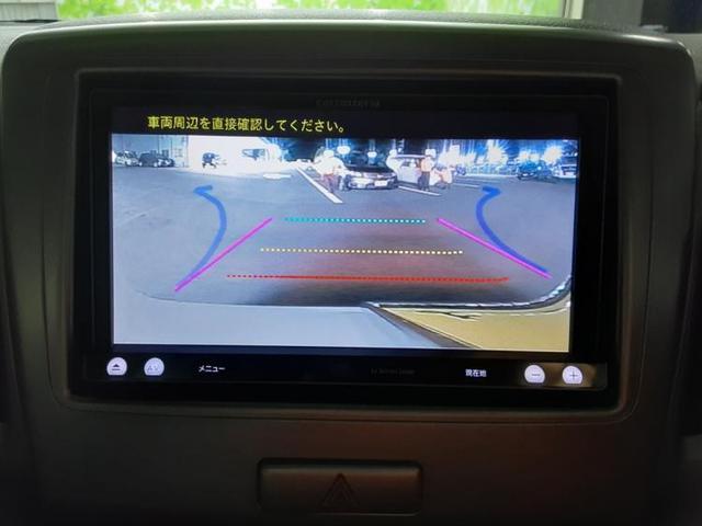 Xリミテッド 社外 メモリーナビ/両側電動スライドドア/ヘッドランプ HID/ETC/EBD付ABS/横滑り防止装置/アイドリングストップ/TV/エアバッグ 運転席/エアバッグ 助手席/アルミホイール フルエアロ(11枚目)