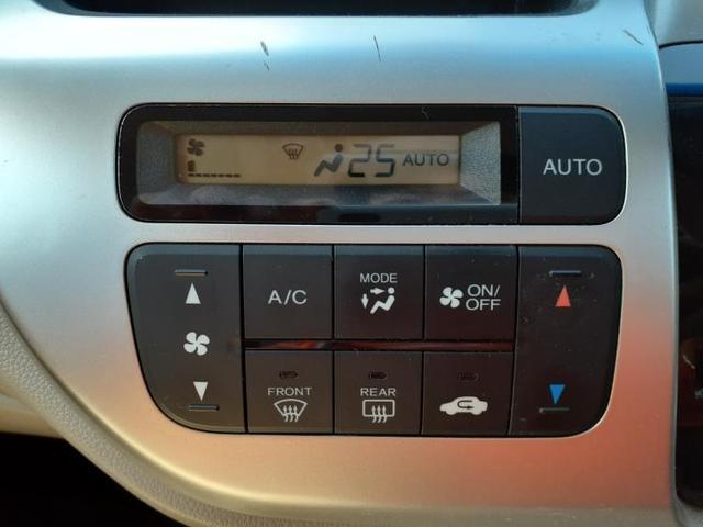 G・Aパッケージ ヘッドランプ HID/EBD付ABS/横滑り防止装置/アイドリングストップ/エアバッグ 運転席/エアバッグ 助手席/エアバッグ サイド/パワーウインドウ/オートエアコン/パワーステアリング(10枚目)