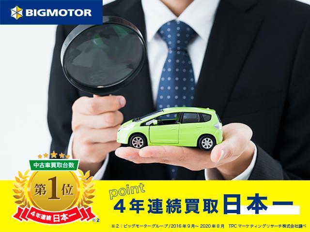 G・Aパッケージ ヘッドランプ HID/EBD付ABS/横滑り防止装置/アイドリングストップ/エアバッグ 運転席/エアバッグ 助手席/エアバッグ サイド/パワーウインドウ/オートエアコン/パワーステアリング(23枚目)