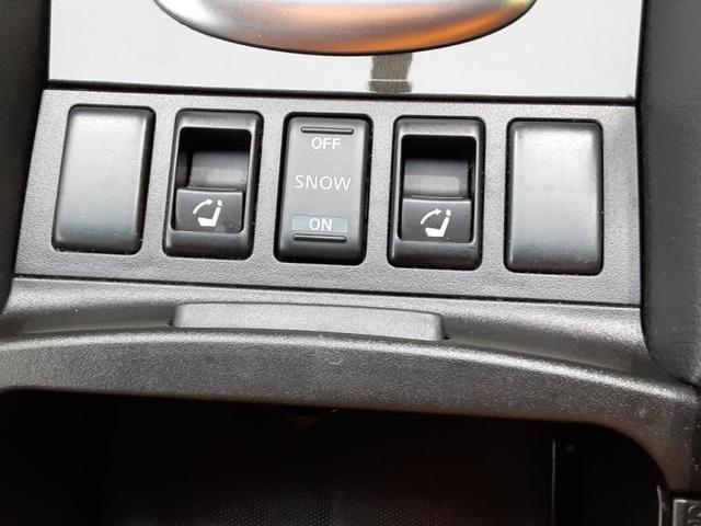 370GT 純正 7インチ HDDナビ/サンルーフ/シート ハーフレザー/パーキングアシスト バックガイド/ヘッドランプ HID/EBD付ABS/横滑り防止装置/サイドモニター/バックモニター バックカメラ(15枚目)