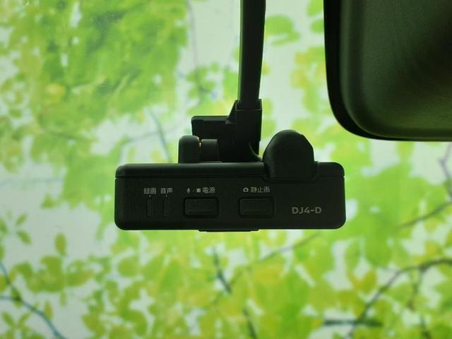 X Vセレクション 純正ナビ/フルセグ/両側パワースライド/アラウンドビュー/エマブレ/インテリキー/プッシュスタート/パーキングアシスト バックガイド/EBD付ABS/横滑り防止装置/アイドリングストップ バックカメラ(13枚目)