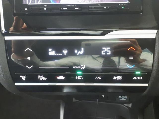 13G・Sホンダセンシング 純正 7インチ メモリーナビ/ヘッドランプ LED/ETC/EBD付ABS/横滑り防止装置/アイドリングストップ/TV/エアバッグ 運転席/エアバッグ 助手席/エアバッグ サイド/アルミホイール(12枚目)
