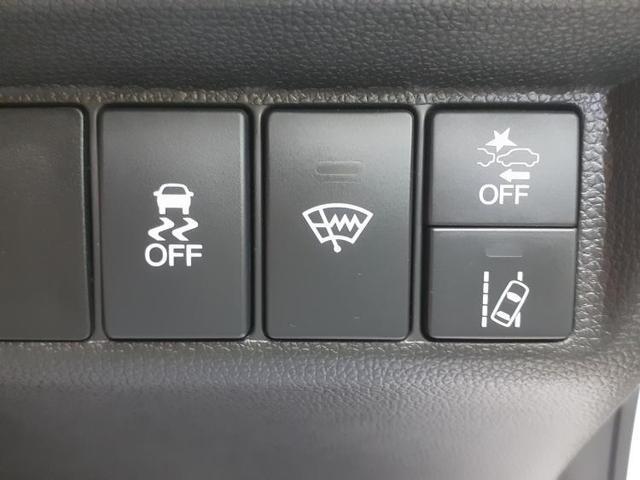 13G・Sホンダセンシング 純正 7インチ メモリーナビ/ヘッドランプ LED/ETC/EBD付ABS/横滑り防止装置/アイドリングストップ/TV/エアバッグ 運転席/エアバッグ 助手席/エアバッグ サイド/アルミホイール(14枚目)