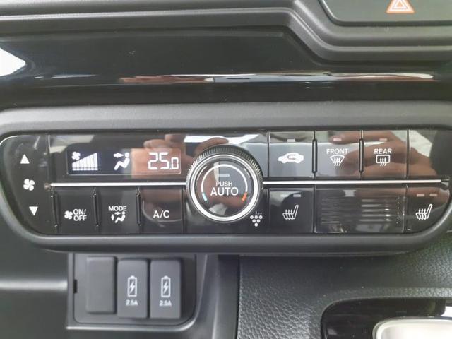 L 届出済未使用車/ホンダセンシング/パワースライドドア/ナビPKG/車線逸脱防止支援システム/パーキングアシスト バックガイド/ヘッドランプ LED/EBD付ABS/横滑り防止装置 衝突被害軽減システム(10枚目)