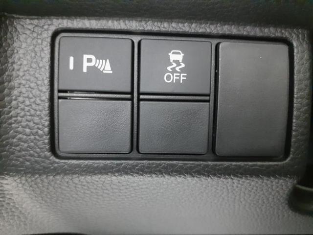L 届出済未使用車/ホンダセンシング/パワースライドドア/ナビPKG/車線逸脱防止支援システム/パーキングアシスト バックガイド/ヘッドランプ LED/EBD付ABS/横滑り防止装置 衝突被害軽減システム(12枚目)