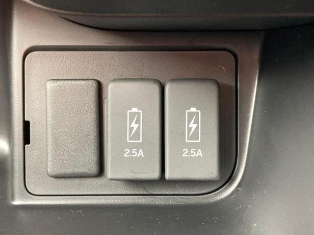 L 届出済未使用車/ホンダセンシング/パワースライドドア/ナビPKG/車線逸脱防止支援システム/パーキングアシスト バックガイド/ヘッドランプ LED/EBD付ABS/横滑り防止装置 衝突被害軽減システム(17枚目)