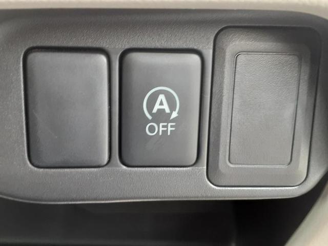 G EBD付ABS/アイドリングストップ/エアバッグ 運転席/エアバッグ 助手席/アルミホイール/パワーウインドウ/キーレスエントリー/オートエアコン/シートヒーター 前席/パワーステアリング 記録簿(12枚目)