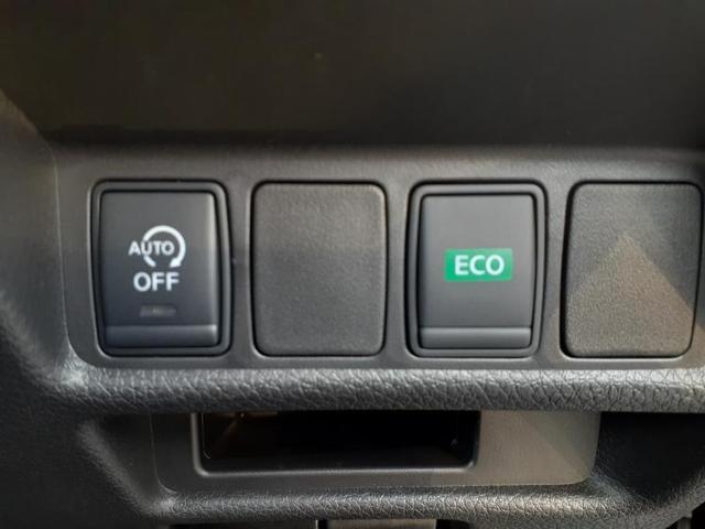 20Xエマブレパッケージ 純正 7インチ メモリーナビ/車線逸脱防止支援システム/ヘッドランプ HID/ETC/EBD付ABS/横滑り防止装置/アイドリングストップ/TV/エアバッグ 運転席/エアバッグ 助手席 ワンオーナー(14枚目)