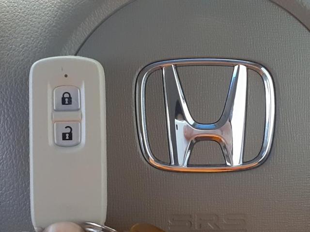 コンフォートパッケージ 純正 メモリーナビ/ヘッドランプ HID/EBD付ABS/横滑り防止装置/アイドリングストップ/TV/エアバッグ 運転席/エアバッグ 助手席/エアバッグ サイド/アルミホイール/パワーウインドウ(12枚目)