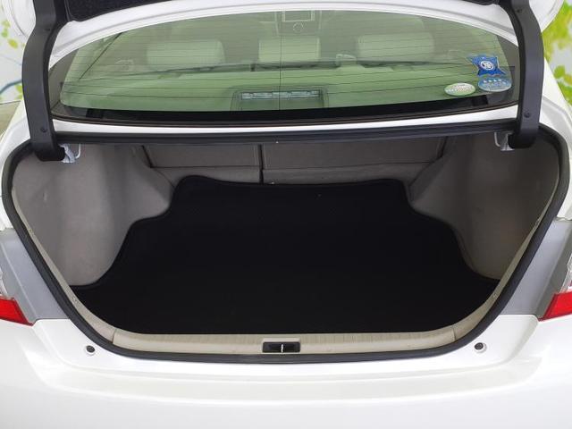 1.8X Lパッケージ 純正 7インチ メモリーナビ/ヘッドランプ HID/EBD付ABS/TV/エアバッグ 運転席/エアバッグ 助手席/アルミホイール/パワーウインドウ/キーレスエントリー/オートエアコン バックカメラ(8枚目)