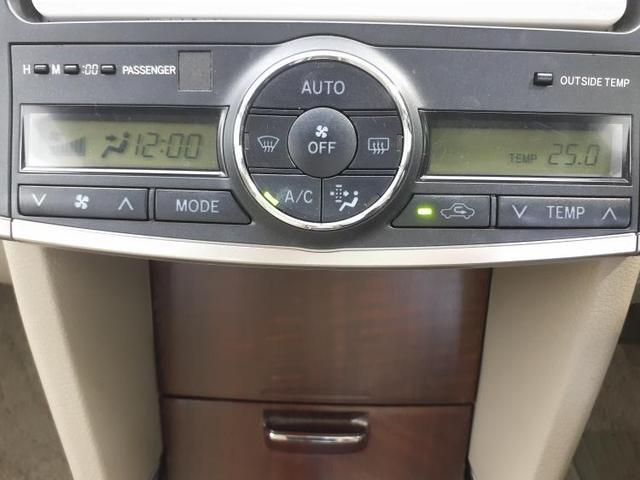 1.8X Lパッケージ 純正 7インチ メモリーナビ/ヘッドランプ HID/EBD付ABS/TV/エアバッグ 運転席/エアバッグ 助手席/アルミホイール/パワーウインドウ/キーレスエントリー/オートエアコン バックカメラ(12枚目)