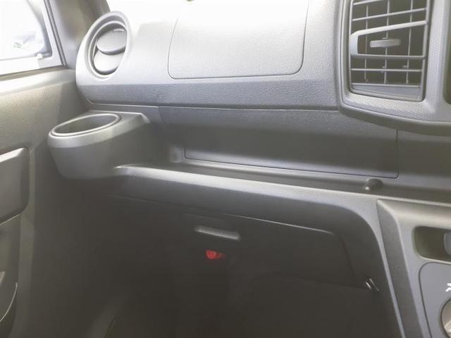 L SA3 アイドリングストップ/オートハイビーム/コーナーセンサー/キーレス/スマートアシスト3/車線逸脱防止支援システム/パーキングアシスト バックガイド/EBD付ABS/横滑り防止装置 衝突被害軽減システム(14枚目)