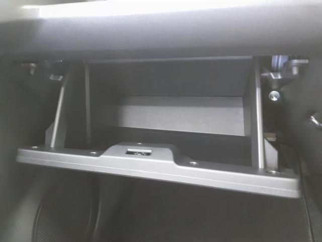 L SA3 アイドリングストップ/オートハイビーム/コーナーセンサー/キーレス/スマートアシスト3/車線逸脱防止支援システム/パーキングアシスト バックガイド/EBD付ABS/横滑り防止装置 衝突被害軽減システム(18枚目)