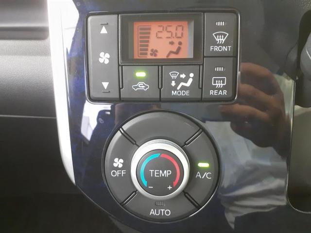 カスタムXトップエディションVS SA3 純正 7インチ メモリーナビ/両側電動スライドドア/車線逸脱防止支援システム/パーキングアシスト バックガイド/ヘッドランプ HID/ETC/EBD付ABS/横滑り防止装置 ワンオーナー 記録簿(13枚目)