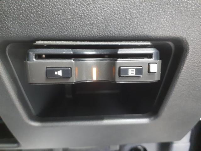 カスタムXトップエディションVS SA3 純正 7インチ メモリーナビ/両側電動スライドドア/車線逸脱防止支援システム/パーキングアシスト バックガイド/ヘッドランプ HID/ETC/EBD付ABS/横滑り防止装置 ワンオーナー 記録簿(15枚目)