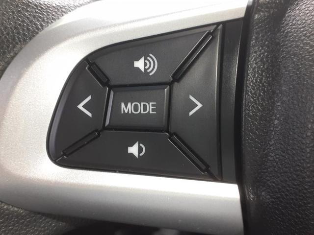 カスタムXトップエディションVS SA3 純正 7インチ メモリーナビ/両側電動スライドドア/車線逸脱防止支援システム/パーキングアシスト バックガイド/ヘッドランプ HID/ETC/EBD付ABS/横滑り防止装置 ワンオーナー 記録簿(17枚目)