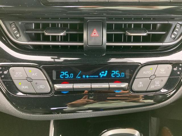 G-T 純正 9インチ メモリーナビ/シート ハーフレザー/車線逸脱防止支援システム/ヘッドランプ LED/ETC/EBD付ABS/横滑り防止装置/クルーズコントロール/TV/エアバッグ 運転席 フルエアロ(16枚目)