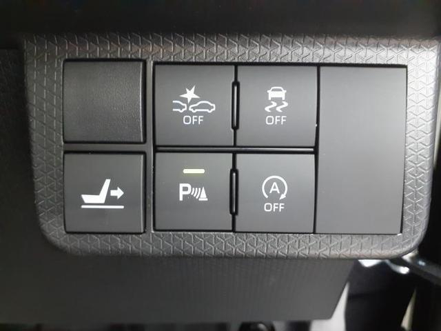 カスタムXセレクション 両側パワースライドドア/LEDヘッド/シートヒーター/プッシュスタート/両側電動スライドドア/車線逸脱防止支援システム/パーキングアシスト バックガイド/ヘッドランプ LED/EBD付ABS 禁煙車(13枚目)