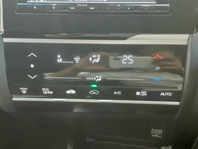 ハイブリッド・Lパッケージ 純正 7インチ メモリーナビ/シート ハーフレザー/ヘッドランプ LED/EBD付ABS/横滑り防止装置/アイドリングストップ/TV/エアバッグ 運転席/エアバッグ 助手席/パワーウインドウ 記録簿(12枚目)