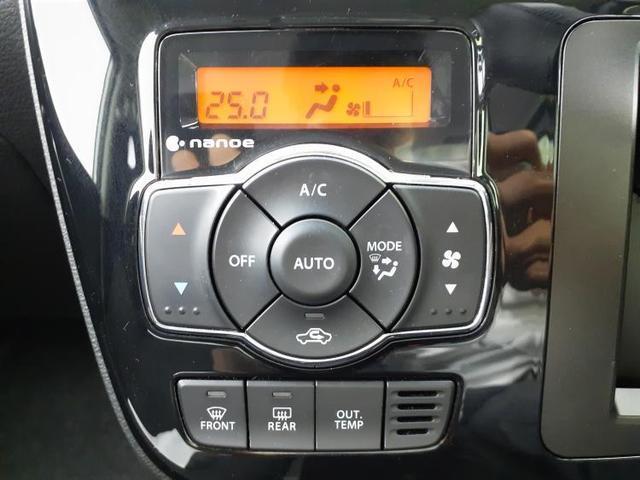 バンディットハイブリッドSV 全方位モニター用カメラ/セーフティサポート/両側パワースライドドア/LEDヘッドライト/クルーズコントロール/プッシュスタート/両側電動スライドドア/ヘッドランプ LED/EBD付ABS 禁煙車(10枚目)