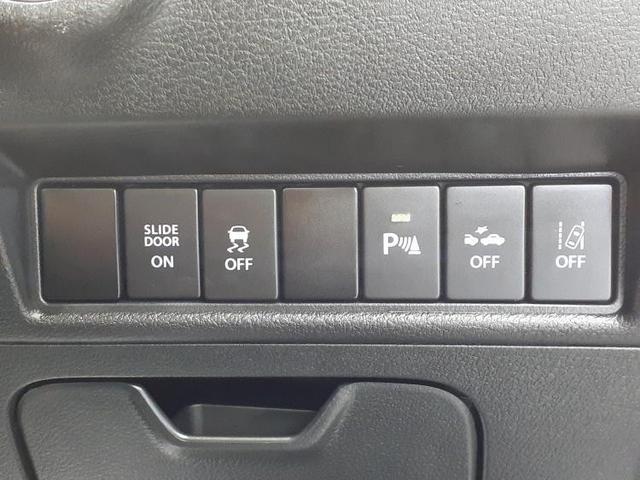バンディットハイブリッドSV 全方位モニター用カメラ/セーフティサポート/両側パワースライドドア/LEDヘッドライト/クルーズコントロール/プッシュスタート/両側電動スライドドア/ヘッドランプ LED/EBD付ABS 禁煙車(12枚目)