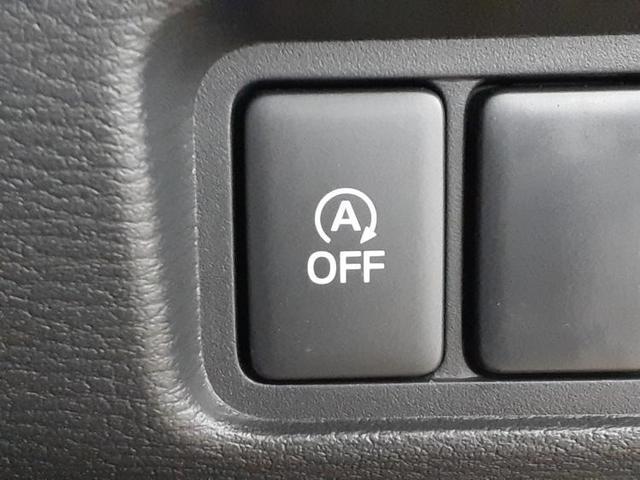 4WDアーバンギアGパワーパッケージ E-アシスト/両側パワースライドドア/パワーバックドア/クルーズコントロール/パワーシート/シートヒーター/プッシュスタート/LEDヘッドライト&フォグ/両側電動スライドドア/車線逸脱防止支援システム(14枚目)