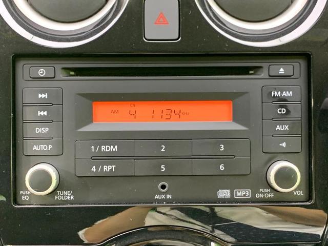 eパワーX 車線逸脱防止支援システム/EBD付ABS/横滑り防止装置/アイドリングストップ/エアバッグ 運転席/エアバッグ 助手席/アルミホイール/パワーウインドウ/キーレスエントリー/オートエアコン 禁煙車(13枚目)