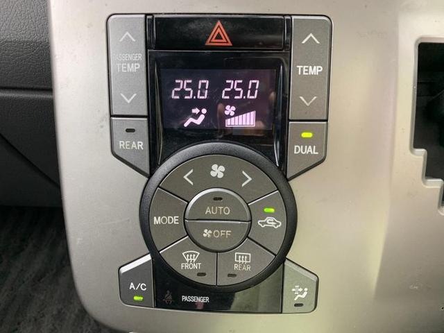 X Lセレクション 純正 7インチ HDDナビ/電動スライドドア/ヘッドランプ HID/ETC/EBD付ABS/TV/エアバッグ 運転席/エアバッグ 助手席/アルミホイール/パワーウインドウ/キーレスエントリー 記録簿(11枚目)
